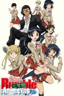 School Rumble Ni Gakki - School Rumble SS2 2013 Poster