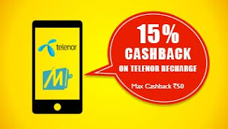 mobikwik-telenor-loot-15-cashback-offer