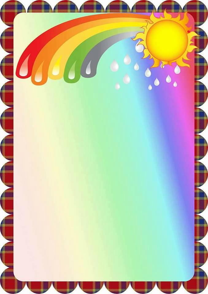 картинки для оформления группы радуга собачки ветераны, старички