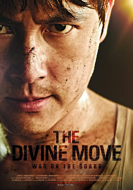 God's One Move (2014) ταινιες online seires oipeirates greek subs