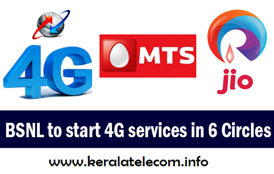 bsnl-to-launch-4g-services-in-six-circles-by-march-2016