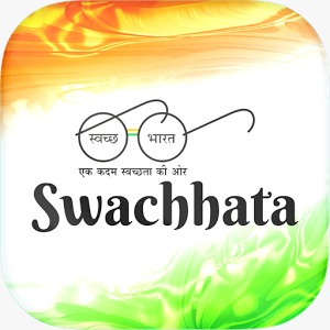 "Support an Initiative ""Swachh Lucknow Smart Lucknow"""