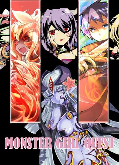 monster girl quest download
