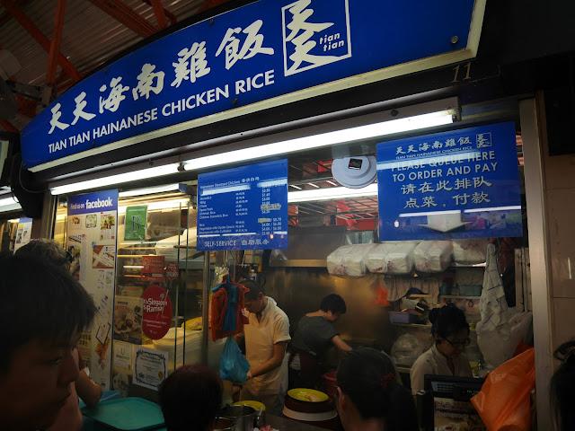 Hainanese Chicken Rice of Tian Tian, Singapore