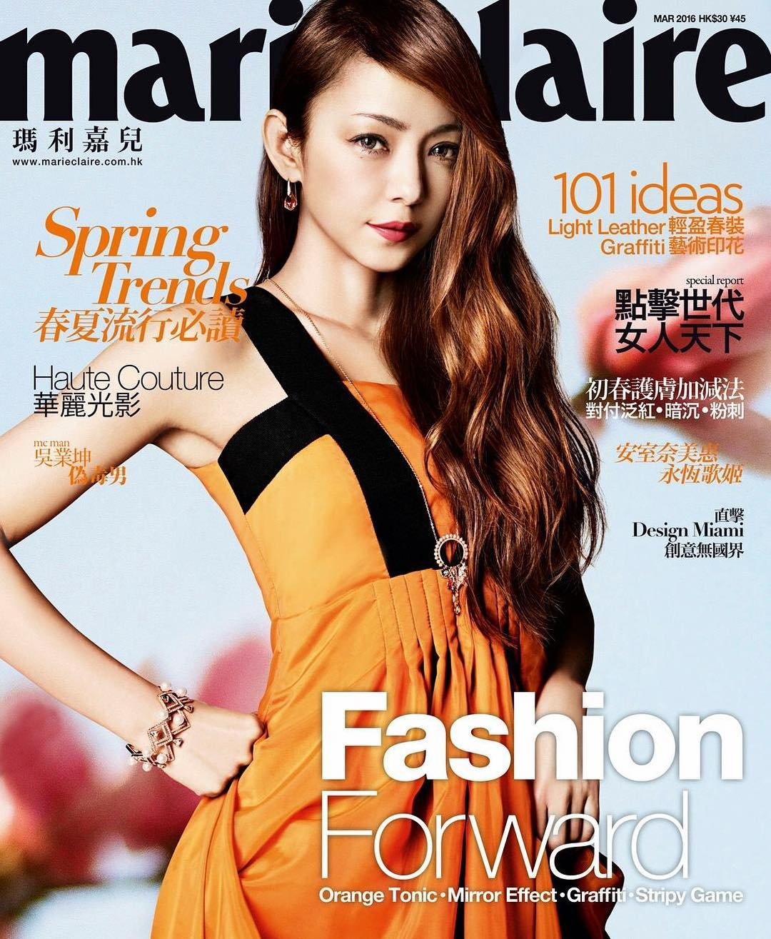 Marie Claire 香港 3月号の安室...