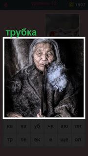 651 слов сидит пожилой мужчина и курит трубку 12 уровень