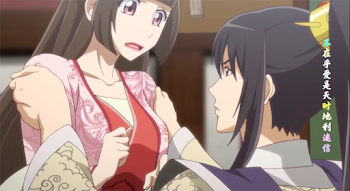 Psychic Princess Tong Ling Fei Episode 9 Subtitle Indonesia