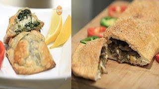 برنامج  زعفران و فانيلا 7-3-2017 طريقة عمل كالزوني اللحم والفلفل - سمك فيليه بالسبانخ مع غادة التلي