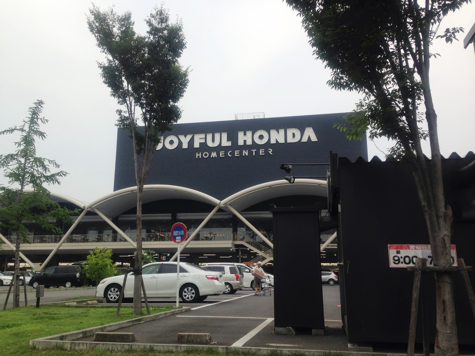 Joyful Honda, serious one stop shopping - Cowan Travels