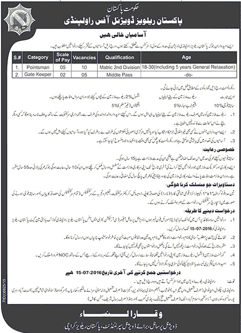 Pakistan Railways Jobs in Rawalpindi Jobs 2016