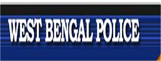 Govt. Of West Bengal Data Entry Operator Job Vacancy