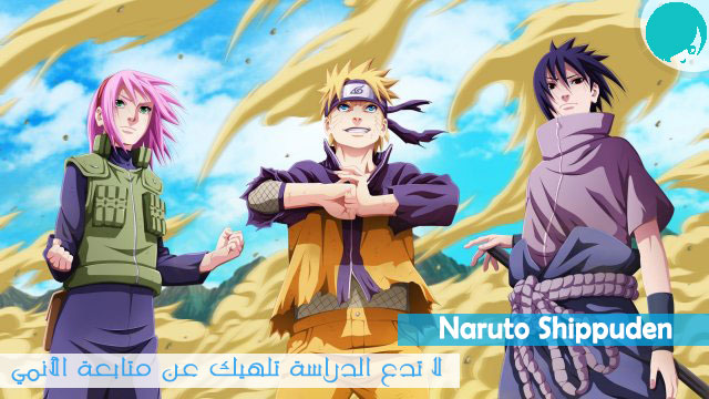 الحلقة 496 من الأنمي الأسطوري Naruto Shippuden مترجم أون لاين