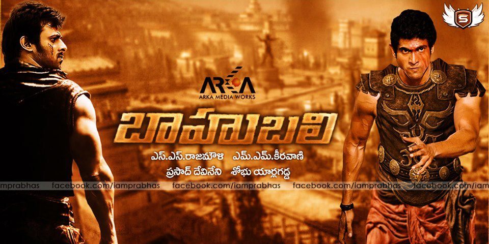 Bahubali Movie Details