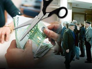 Τσεκούρι στις συντάξεις: Επικουρικές στα… 17 ευρώ – Τι βγάζει ο επανυπολογισμός