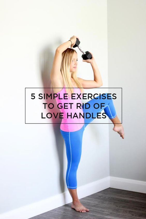 5 Simple Exercises To Get Rid of Love Handles