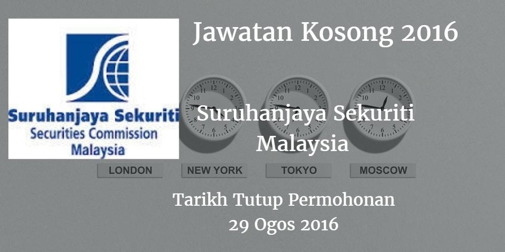 Jawatan Kosong Suruhanjaya Sekuriti Malaysia 29 Ogos 2016