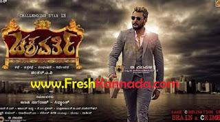 Chakravarthy kannada songs download