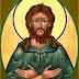Prière Saint Alexis pour séparer et éloigner des amants