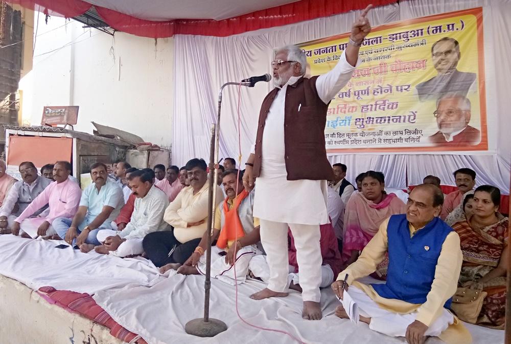 पाँव पाँव वाले नेता ने गाँव गाँव विकास की गंगा बहा दी 12 वर्षो में - जिलाध्यक्ष भावसार-CM-Shivraj-Singh-Chauhan-successful-12-years-programme