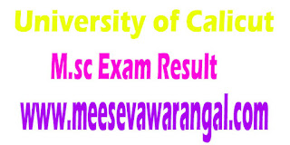 University of Calicut M.Sc Physics (CUCSS) Ist Sem Dec 2015 Exam Results