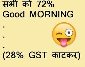 whatsapp status in hindi funny attitude
