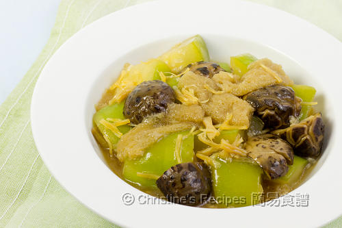 節瓜燜竹笙瑤柱冬菇 Braised Hairy Melon with Bamboo Fungus02