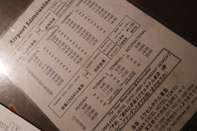 akasaka excel hotel tokyu airport transfer schedule
