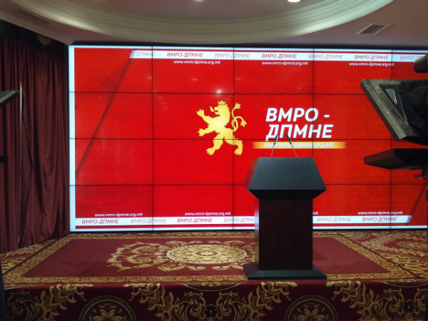 VMRO-DPMNE elected new Executive Committee