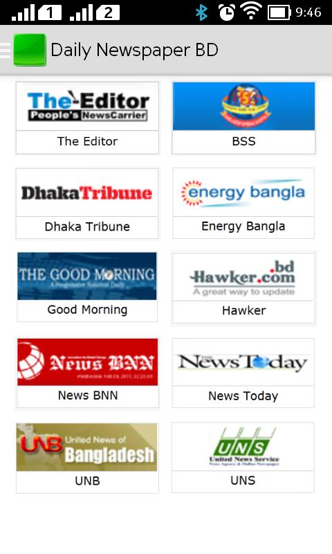 Bangladesh Business Dir