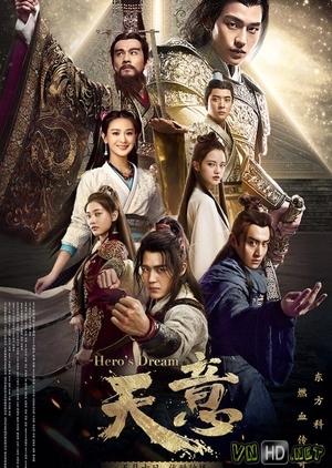 Thiên Ý: Tần Thiên Bảo Giám