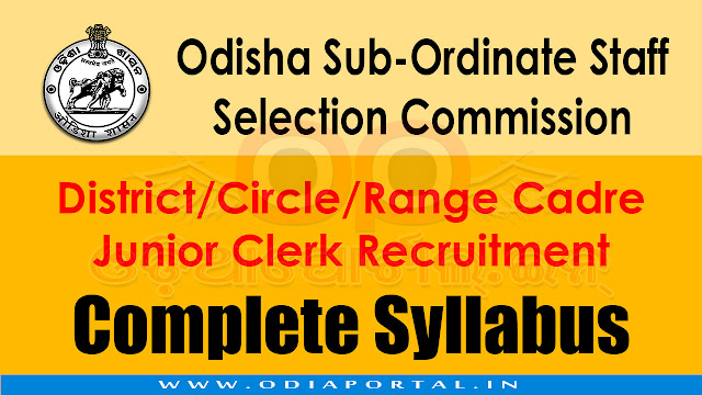 cd780769 OSSSC: District Cadre Jr. Clerk Examination (2018) - Complete Syllabus  Download,