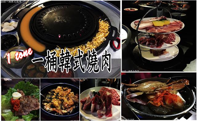 %25E6%259C%25AA%25E5%2591%25BD%25E5%2590%258D 2 - 【台中美食】好想念韓國的燒肉啊!!!『一桶韓式燒烤』讓你重溫韓國燒肉的舊夢阿!!!@一桶@韓式燒烤@油桶燒烤@烤蛋@起司@五花肉