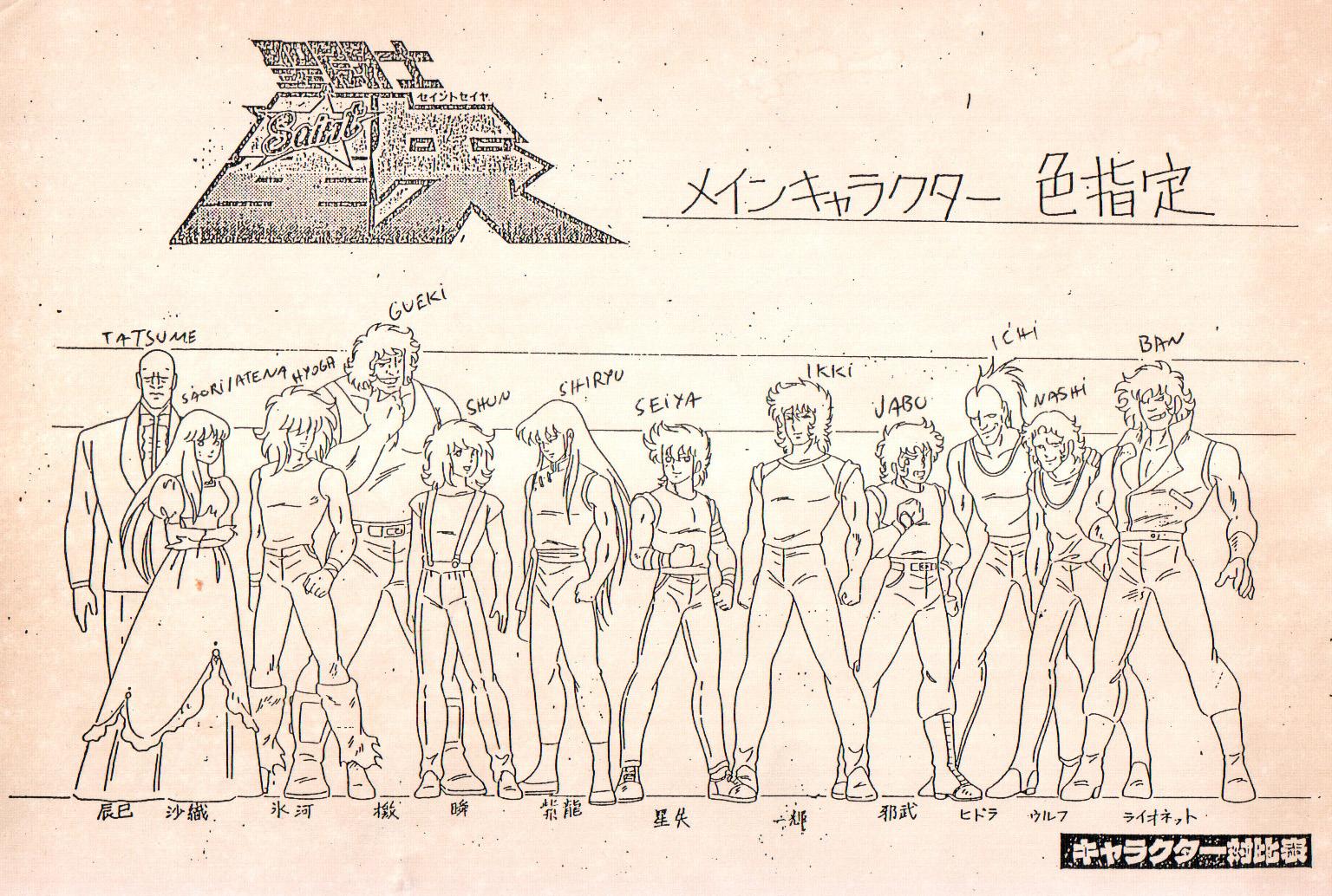 Animax Magazine Cavaleiros Do Zodiaco Copia Do Model Sheet Com