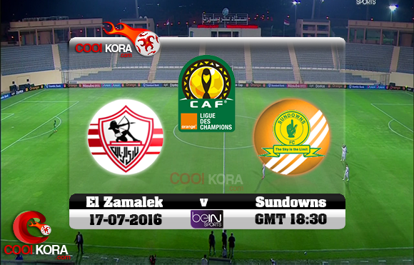 مشاهدة مباراة الزمالك وصن داونز اليوم 17-7-2016 دوري أبطال أفريقيا