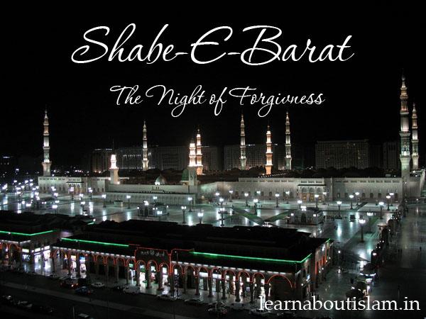 Prayers For Shab E Baraat Namaz Dua E Nisf E Shabaan