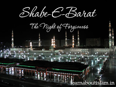 Prayers for Shab-e-Baraat | Namaz & Dua-e-Nisf-e-Shabaan