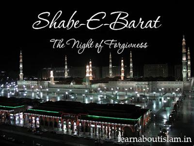 Prayers for Shab-e-Baraat | Namaz & Dua-e-Nisf-e-Shabaan