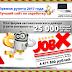 [ЛОХОТРОН] bonusmobi.top Отзывы. JobX Премия рунета 2017 года