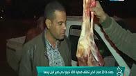 برنامج صبايا الخير حلقة الثلاثاء 3-1-2017 مع ريهام سعيد
