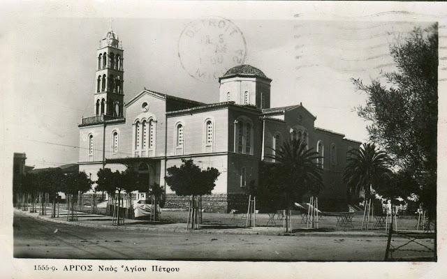 Ο Καθεδρικός Ιερός Ναός Αγίου Πέτρου Άργους