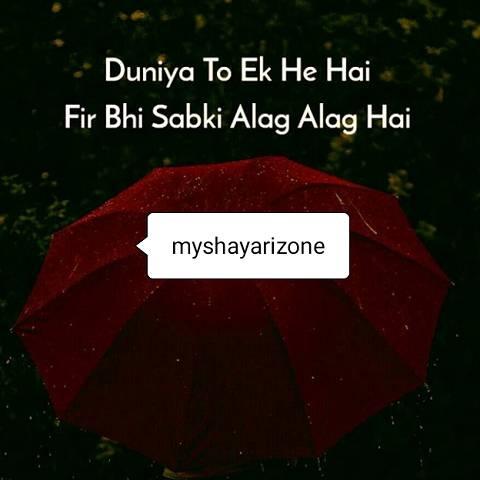 Best Love SMS Pic Shayari