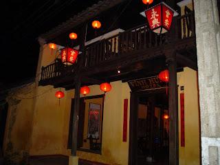 Restaurant in Hoi An (Vietnam)