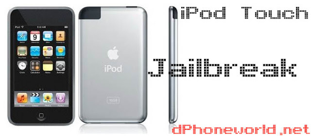 Come fare Jailbreak iPod Touch | Guida Pc e Mac