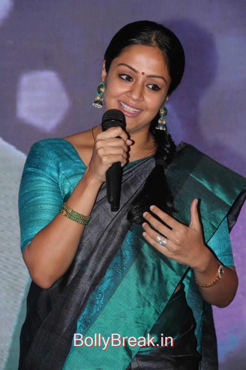 High Quality Jyothika Pics, Hot HD Images of Jyothika from 36 Vayathinile Tamil Movie Audio Launch