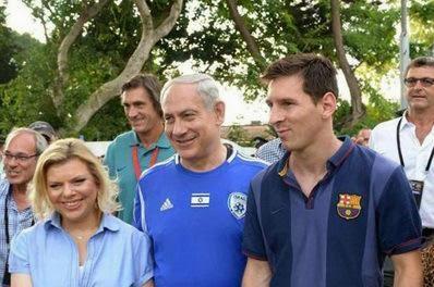 Messi+Mesra+Dengan+Israel.JPG