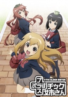 Download Plastic Neesan Batch Subtitle Indonesia