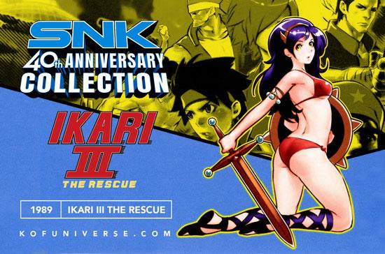 https://www.kofuniverse.com/2010/07/nuevo-ikari-iii-rescue-1989.html