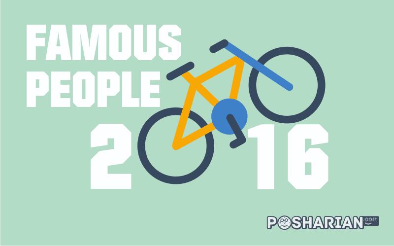 10 Orang Biasa Mendadak Terkenal Tahun 2016
