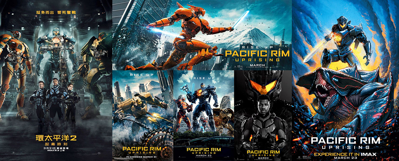 NUTS4R2: Pacific Rim Uprising