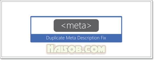 Cara Memperbaiki Duplicate Meta Description On Blogger